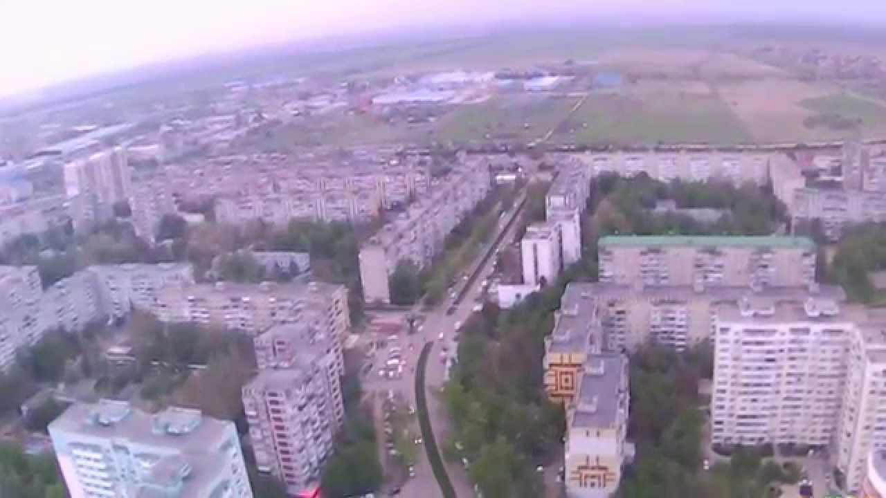 комсомольский мкр,Краснодар,квадрокоптер - YouTube