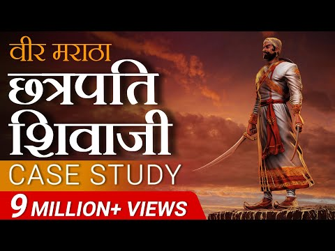 अब तक का सबसे मोटिवेशनल वीडियो   Chattrapati Shivaji   Case Study by Dr Vivek Bindra