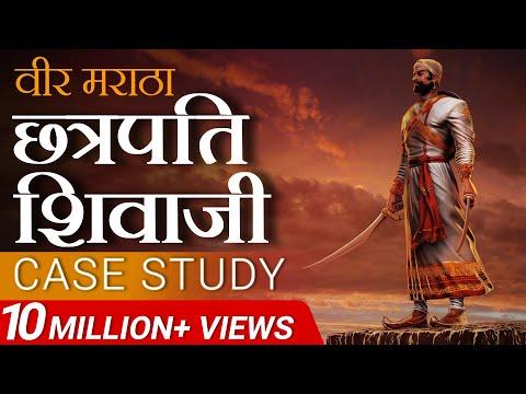 अब तक का सबसे मोटिवेशनल वीडियो | Chattrapati Shivaji | Case Study by Dr Vivek Bindra