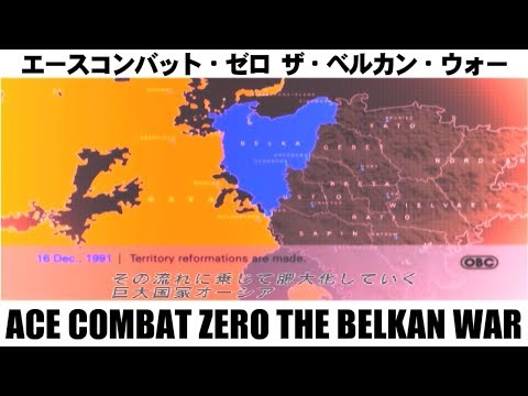 強制720p+HDMI変換+編集修正 - ACE COMBAT ZERO THE BELKAN WAR