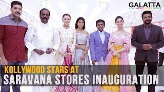 Kollywood Stars At Saravana Stores Inauguration Ceremony