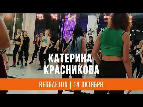 KATERINA KRASNIKOVA - REGGAETON CLASS (TANZREDA HOT WEEKEND WORKSHOPS) MOSCOW