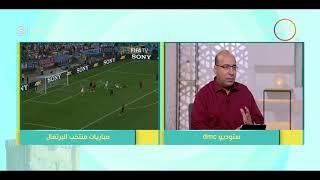 8 الصبح - الناقد الرياضي / خالد طلعت - يتحدث عن مشوار منتخب البرتغال  في كأس العالم 2018