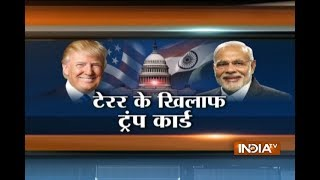 Drone Deal Likely To Be Announced In PM Modi-Donald Trump's Joint Statement