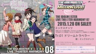 THE IDOLM@STER LIVE THE@TER HARMONY 08 ドリームトラベラー