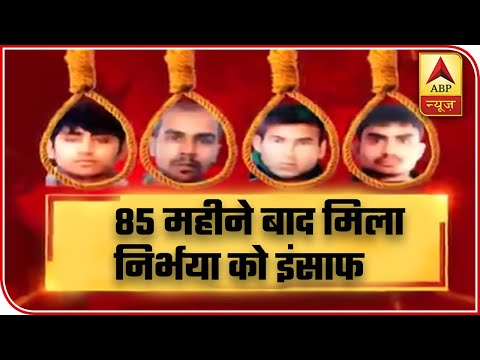 Nirbhaya Case: Remembering The Fateful Day Of December 16, 2012   ABP News