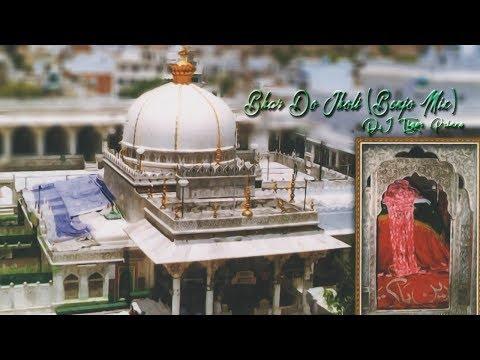 Bhar Do Jholi Dhol Bass - Ustad Yusuf   Darbar | DJ Tiger Prince | Khawaja Garib Nawaz Urs Special