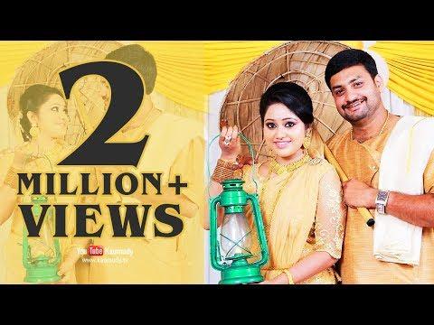 Chandanamazha Actress Meghna's engagement highlights 2/2 - SWAYAMVARAM  | Kaumudy TV