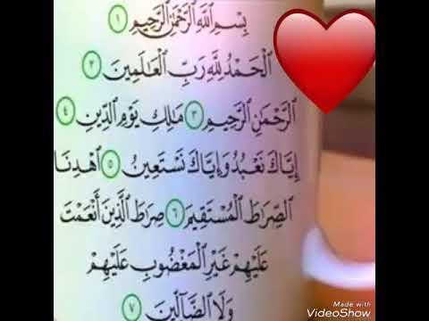 Download JUMA'ATU BABBAR RANA SHIRIN REDIO***************