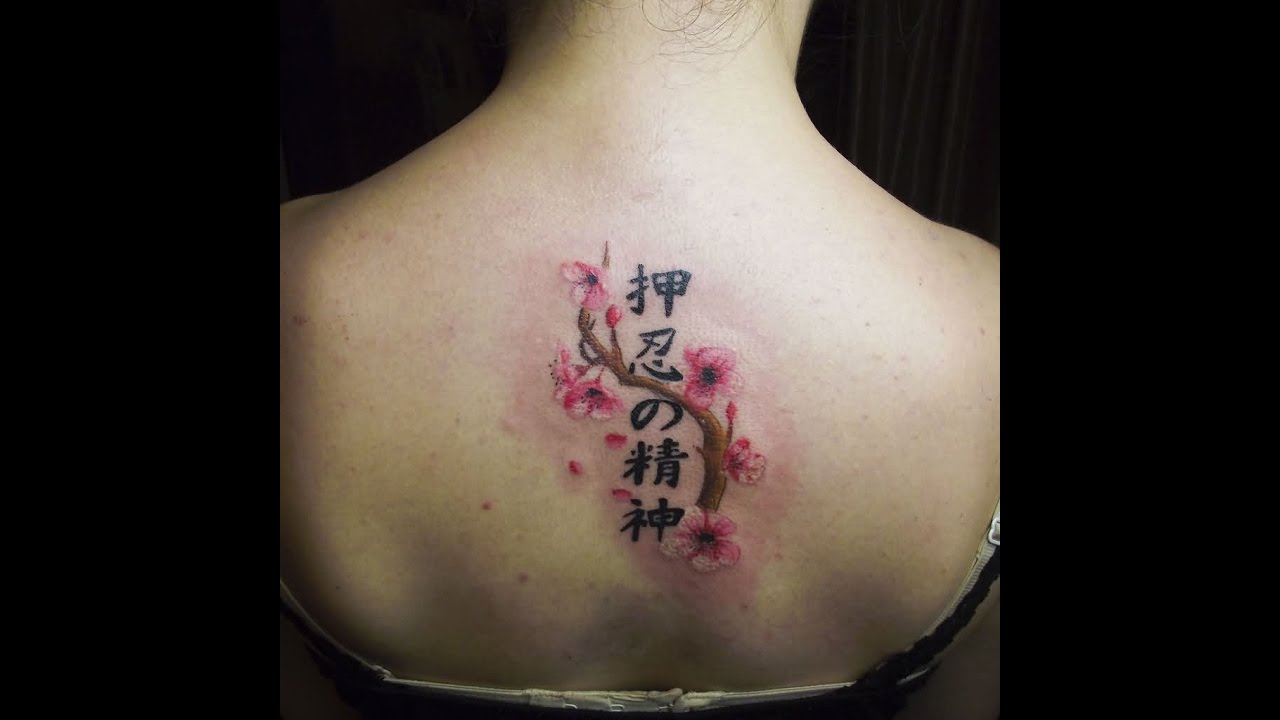 Japanese Cherry Blossom Tattoo Ideas (Slide Vids) , YouTube