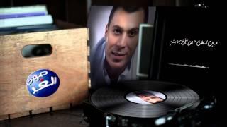 حسين السلمان - على الأرض ما يمشي