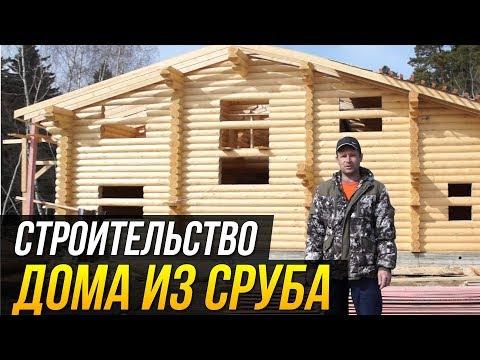 Технология строительства домов из сруба. Дома из бревна РусЛесГрупп