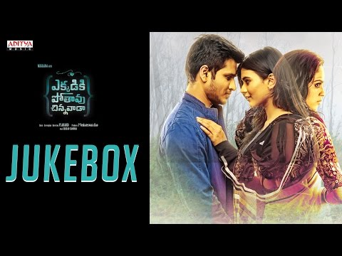 Ekkadiki Pothavu Chinnavada Jukebox ||...