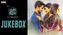 Ekkadiki Pothavu Chinnavada Jukebox || Ekkadiki Pothavu Chinnavada Movie || Nikhil, Hebbah Patel
