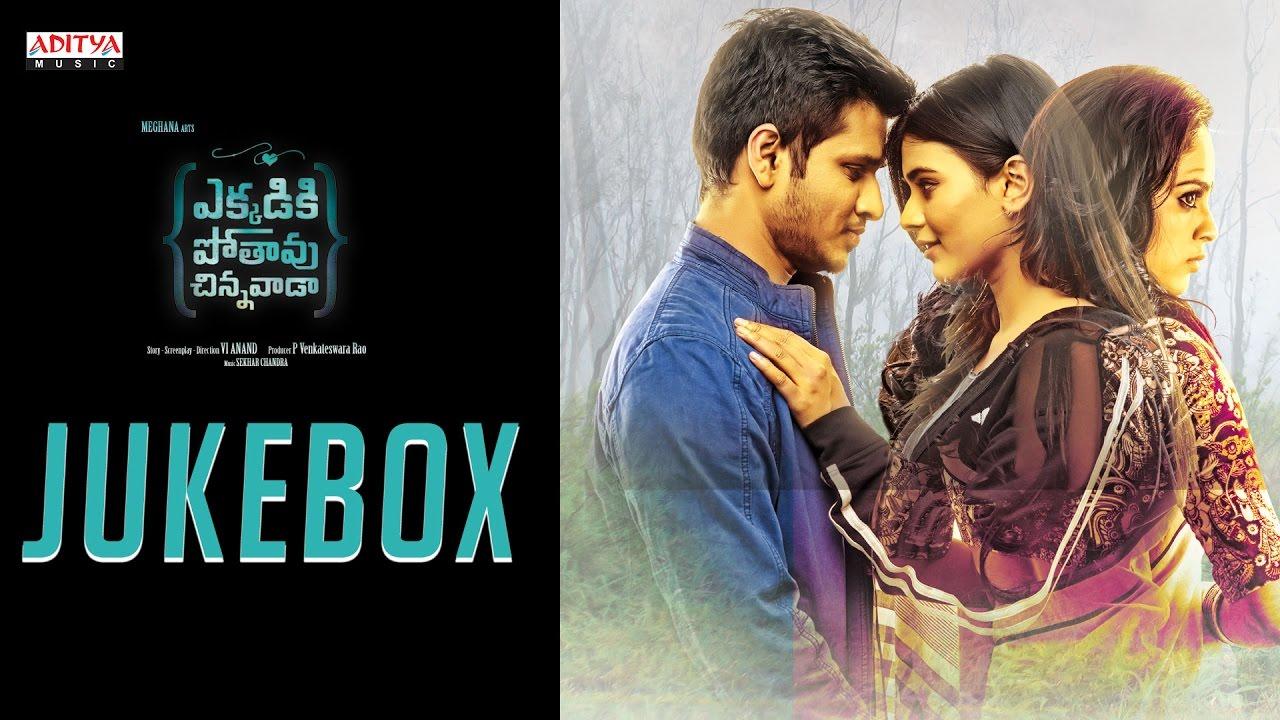 Download Ekkadiki Pothavu Chinnavada Jukebox || Ekkadiki Pothavu Chinnavada Movie || Nikhil, Hebbah Patel