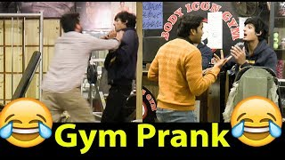 Gym Prank in Pakistan gone terrible OMG
