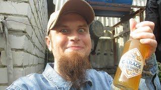видео Новый имбирный Seth&Riley's GARAGE: дерзкий вкус наступающего лета