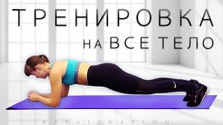 СОЖГИ ЖИР к ЛЕТУ 2021 МОЩНАЯ Тренировка для ПОХУДЕНИЯ ТОП Жиросжигающих Упражнений Ч1 Shorts