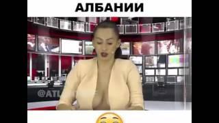 Приколы. ТВ Албании