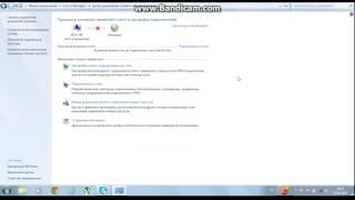 Как восстановить подключение к интернету на windows 7(Подписывайтесь, ставьте