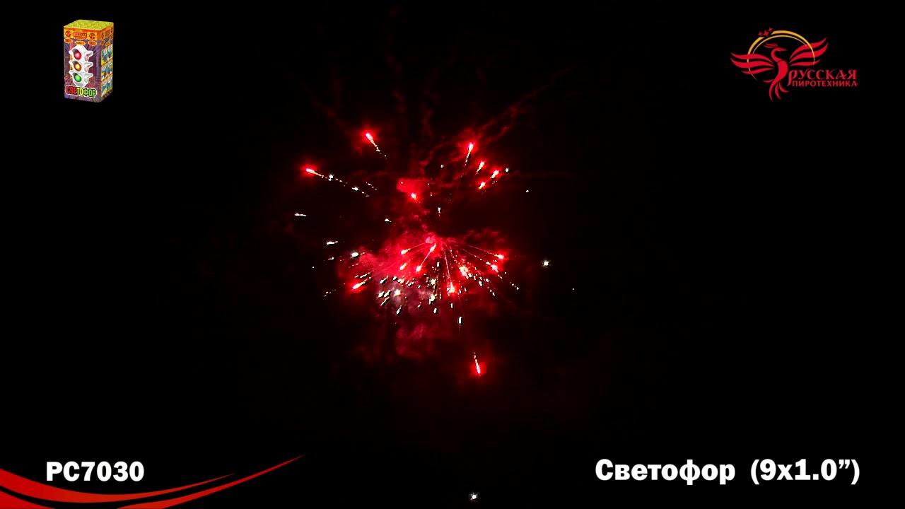 cd5836992ea35 Маленькие фейерверки купить. Дешевые фейерверки купить в Москве от  RealPiro.ru