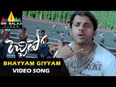 Rechipo Video Songs   Bhayyam Giyyam Video Song   Nitin, Ileana   Sri Balaji Video