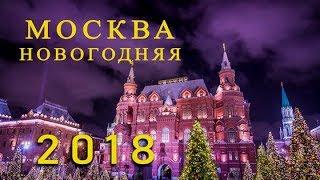 видео Московский новогодний фестиваль «Лучший город зимы»