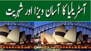 How to Get Australian Citizenship and How to Get Australian Latest News 2018.