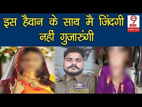Kathua Case: आरोपी पुलिस Deepak Khajuria की मंगेतर ने किया बड़ा खुलासा, बयान ने मचाई सनसनी | Deepak