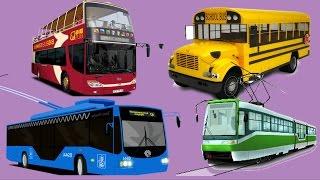 #МАШИНКИ - Сериал для мальчиков. Автобус 🚍 Городской Транспорт. Мультики про машинки для детей 2017