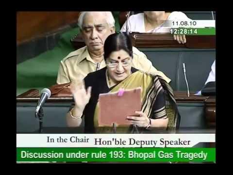 Bhopal Gas Tragedy: Smt. Sushma Swaraj: 11.08.2010