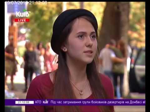 Телеканал Київ: 19.07.17 Столичні телевізійні новини 21.00