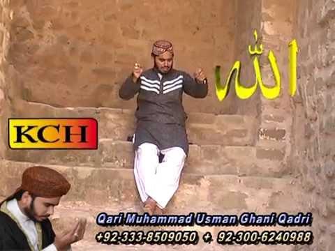 Kallam - Allah Hi Allah Kya Karo Usman Ghani Qadri