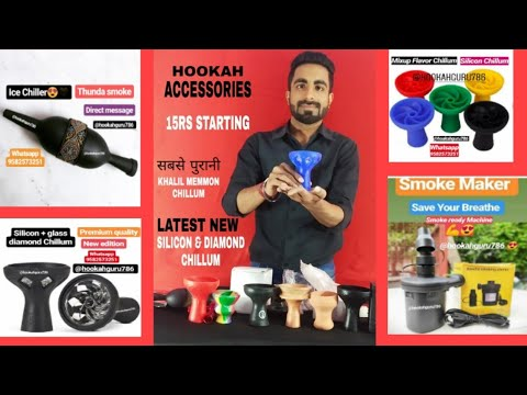 HOOKAH ACCESSORIES 15RS STARTING | HOOKAHGURU786 | PREMIUM QUALITY CHEAP PRICES | CHEAP HOOKAH DELHI