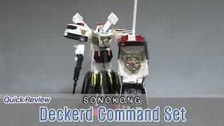 quick review std 데커드 명령 세트 deckerd command set