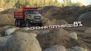 Heavy-load NEXT Urals SUV. Большегрузный внедорожник Урал NEXT(Heavy-load NEXT Urals SUV. Большегрузный внедорожник Урал NEXT Видео с канала GAZ Group ..., 2016-03-29T05:15:39.000Z)