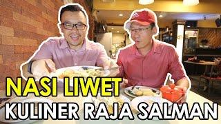 Sama-Sama Makan Nasi Liwet Seperti Raja Salman - warung Pondol - Kuliner Jawa Tengah