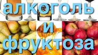 Мёд и алкоголь: так ли они вредны?