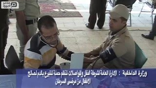 مصر العربية | شرطة النقل تنظم حملة للتبرع بالدم لصالح الاطفال المرضى بالسرطان
