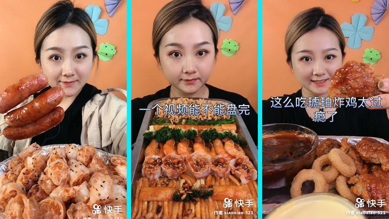 Fresh seafood eating show.การแสดงการกินอาหารทะเลสด.新鲜海鲜饮食表演/快手/Kwai.##18