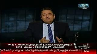 محمد على خير: 80 % من أكل المصريين من تحت السلم!