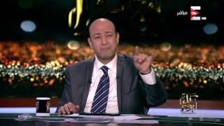 كل يوم - عمرو اديب يروى ما حدث معه يوم 26 يونية 2013