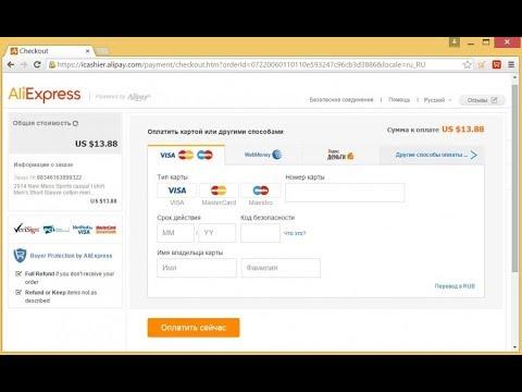💳 Как изменить карту оплаты по умолчанию на Алиэкспресс / Aliexpress 💶