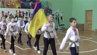 Всеукраїнської дитячо-юнацької військово-патріотичної гри «Сокіл («Джура») 4 клас.