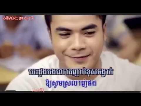 「Ka84R」Karaoke Khmer - Lạc Đường Khmer Karaoke  Som Password Besdong