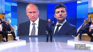 Украина: есть контакт? Время покажет. Выпуск от 12.07.2019