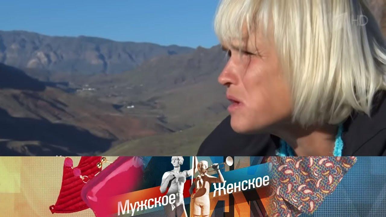 Невеста с Канарских островов. Мужское Женское 04.03.2019