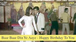 Baar Baar Din Ye Aaye - Happy Birthday To You | Farz | Full Song | Jeetendra, Babita | HD