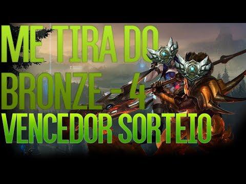 ME TIRA DO BRONZE #4 - JOGUE E CARREGUE COM SEU DUO!