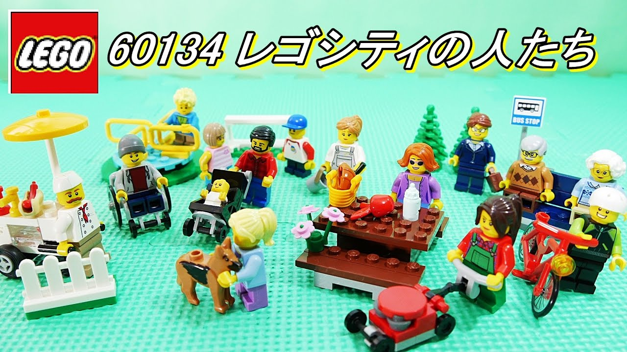LEGO Bausteine & Bauzubehör ☆LEGO☆CITY